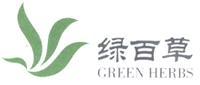 Greenherbs Science & Technology Development Co., Ltd.