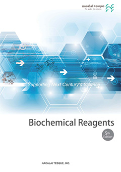 Biochemical Reagents Ver.5