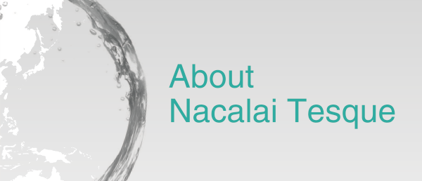 About Nacalai Tesque
