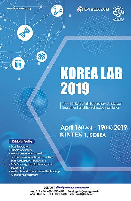 Visit our booth at KOREA LAB 2019 Seoul, Korea|News