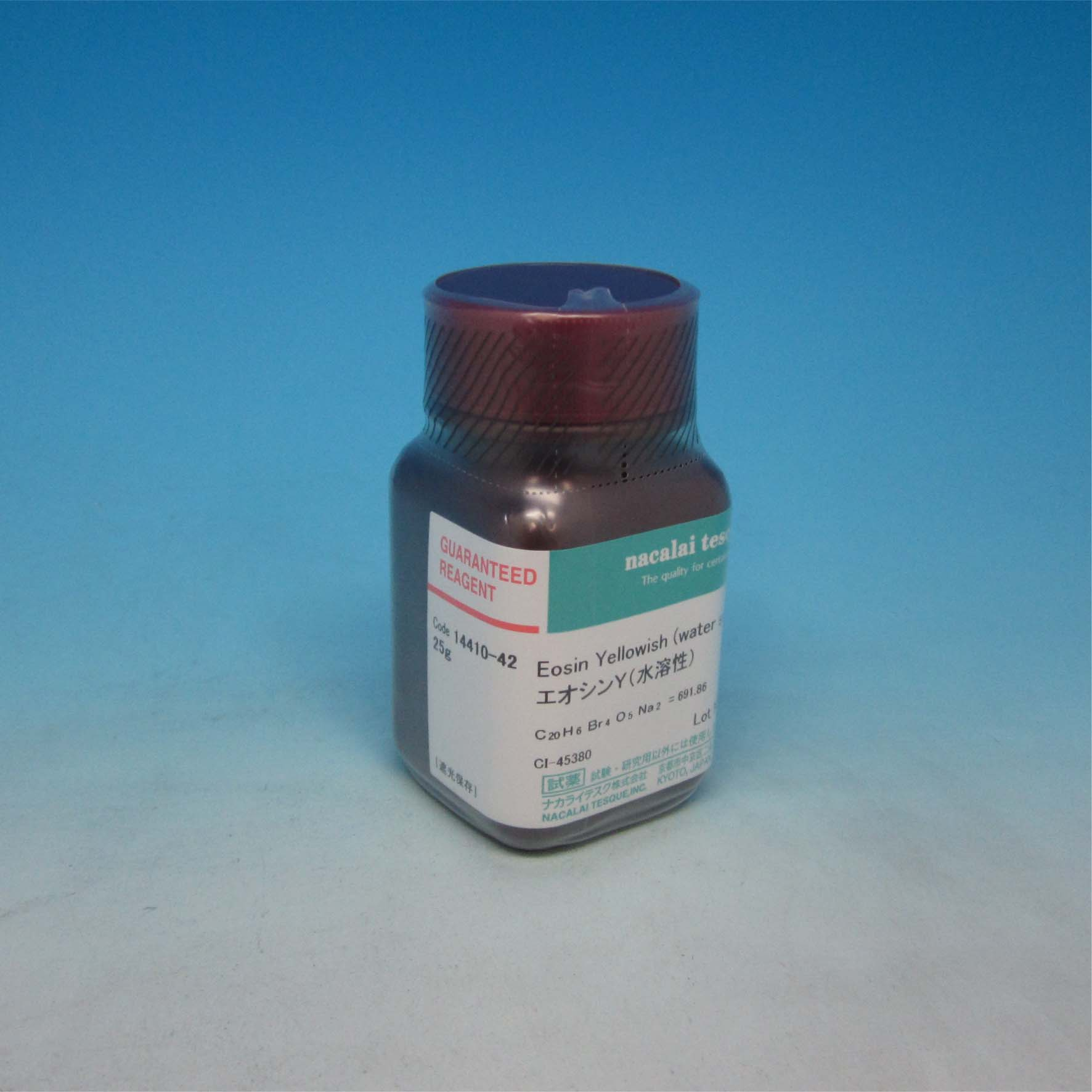 Eosin Yellowish(water soluble)