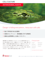 InvivoGen Antimicrobial Agents 日本語版