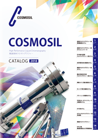 2018-COSMOSIL-hyousi.png